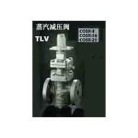 日本TLV阀门,日本TLV蒸汽减压阀