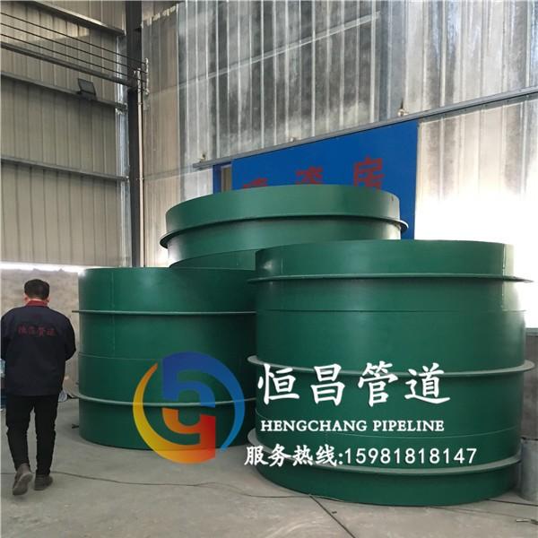 北京02s314柔性套管补偿性能体现