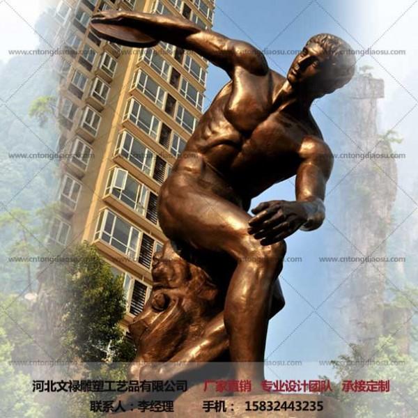 大型城市雕塑销售-城市雕塑-文禄