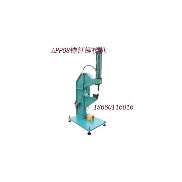 赛思特APP08冲压机 落地式冲压机