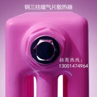 钢三柱暖气片散热器器 GZ306钢柱暖气片