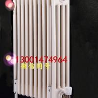 GZ4-6-1.0钢四柱暖气片散热器 GZ406钢柱暖气片散热器