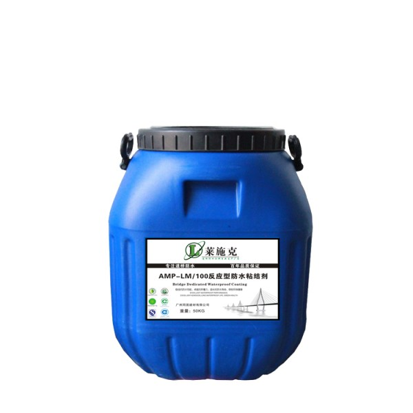 AMP-LM二阶反应型防水粘结材料-桥面防水涂料价格