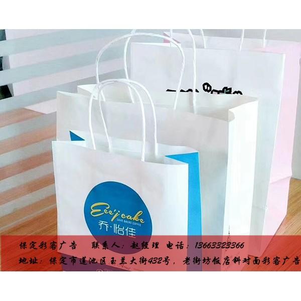 白牛皮包装袋设计印刷彩客包邮