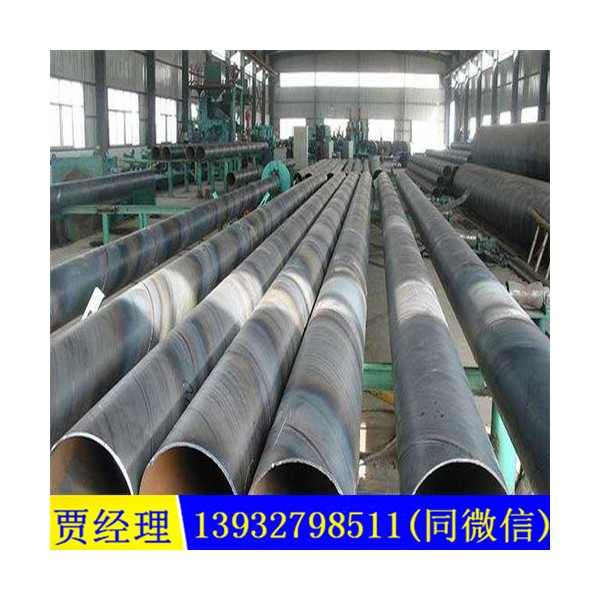 螺旋钢管生产厂家直销价格