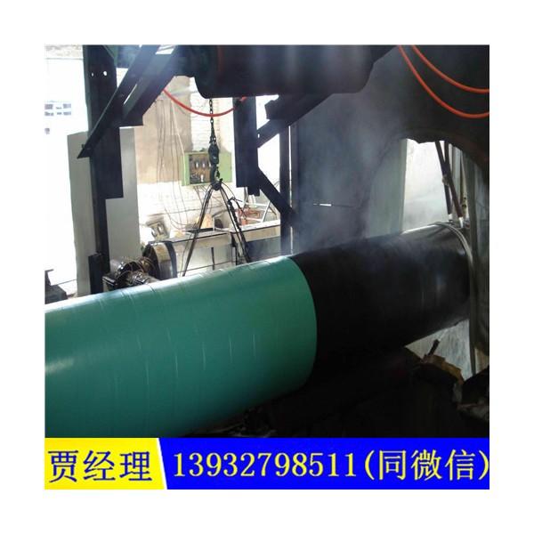 3PE防腐钢管厂家价格诚信经营