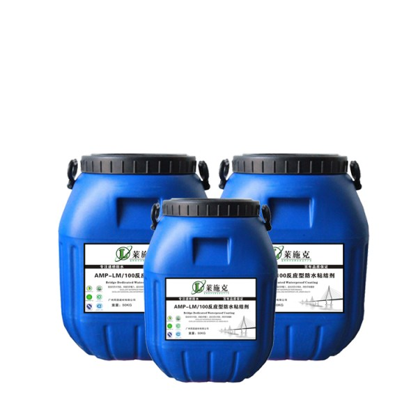 AMP-lm二阶反应型防水粘结材料厂家-桥面防水涂料品牌