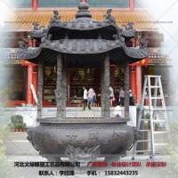 铜香炉-大型铜香炉-文禄