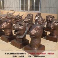 十二生肖雕塑-大型喷泉雕塑-文禄