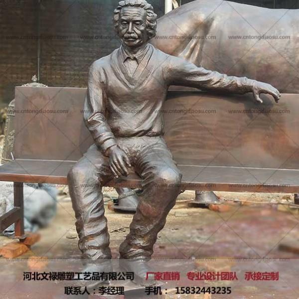 铜雕制作-景观雕塑-文禄