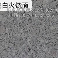 河南梨花白石材生产厂家 陕西芝麻灰石材厂家直销