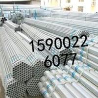 镀锌钢管公司电话15900226077