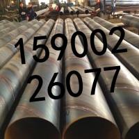 螺旋钢管厂家电话15900226077