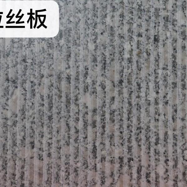 河南梨花白机刨面地铺石