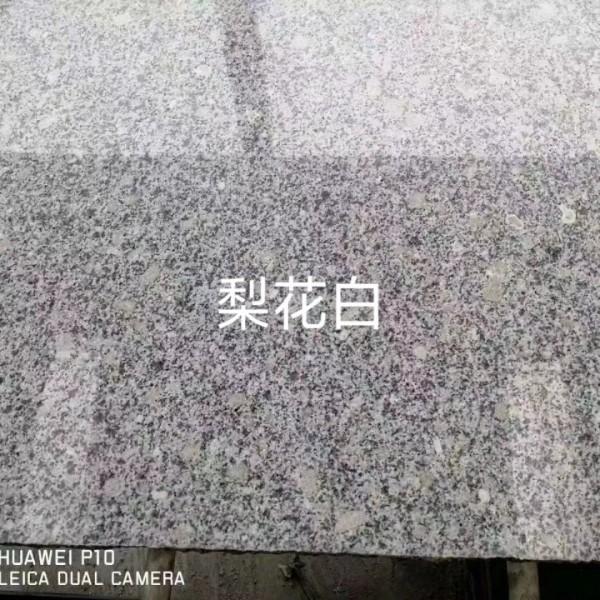 梨花白橱柜板洗手台石材专供