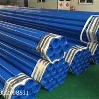 环氧树脂防腐涂层涂塑钢管生产厂家