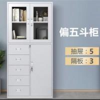 大连文件柜生产厂家 大连文件柜供应价格