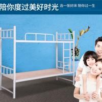 北京上下床生产厂家 北京上下床供应价格
