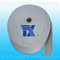 天兴 陶瓷纤维带 硅酸铝带 保温带 陶纤带 防火带