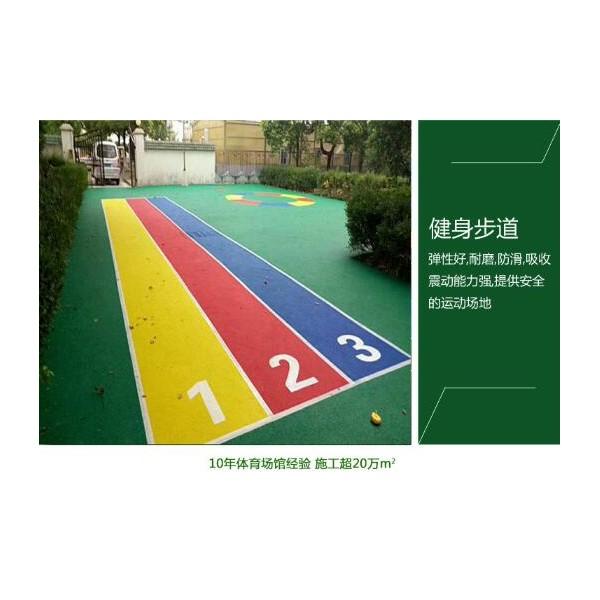深圳人造草坪批发价格 深圳运动地板供应厂家