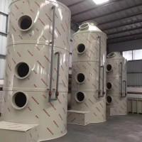 山东高效喷淋塔生产厂家 废气处理设备厂家规格齐全