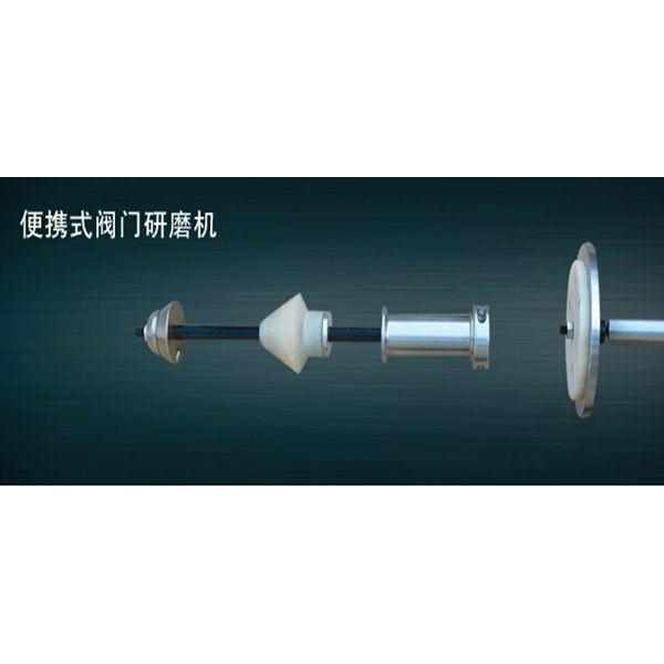 唐山华沃便携式阀门研磨机M-100