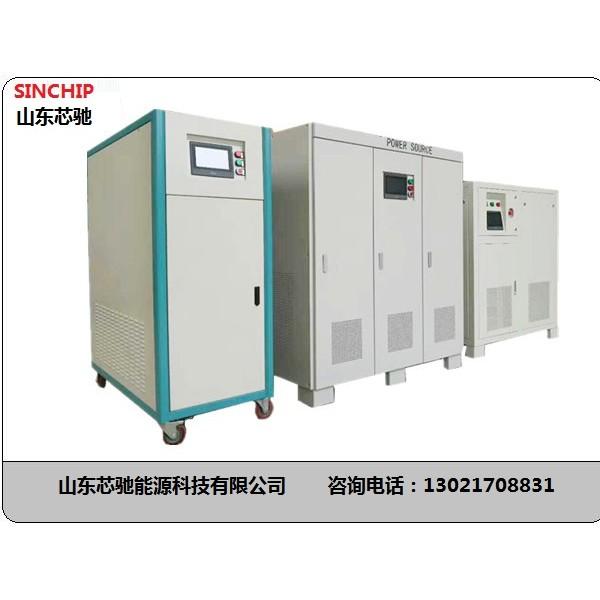 450V650A直流电解电源600A高频直流电源直流电源
