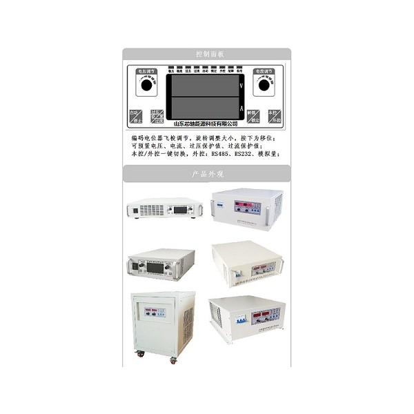 450V750A直流电源 电动车控制器直流开关电源价格,厂家