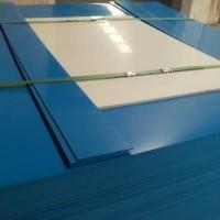 蓝色PVC硬板塑料水箱板 化工塑料板厂家生产批发量大从优