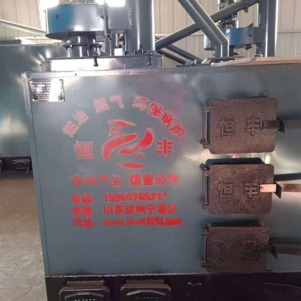 养殖升温锅炉高效节能,低碳环保