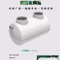 湖北企业车间化粪池批发厂家 四川玻璃钢水箱生产厂家