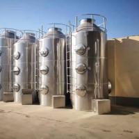 山东不锈钢喷淋塔生产厂家 废气处理设备厂家规格齐全