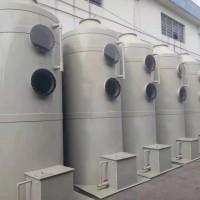 山东不锈钢废气喷淋塔 酸碱洗涤塔304不锈钢喷淋塔