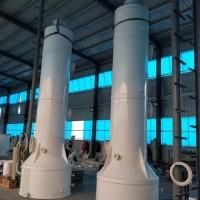 不锈钢喷淋塔废气净化处理洗涤旋流塔不锈钢喷淋塔