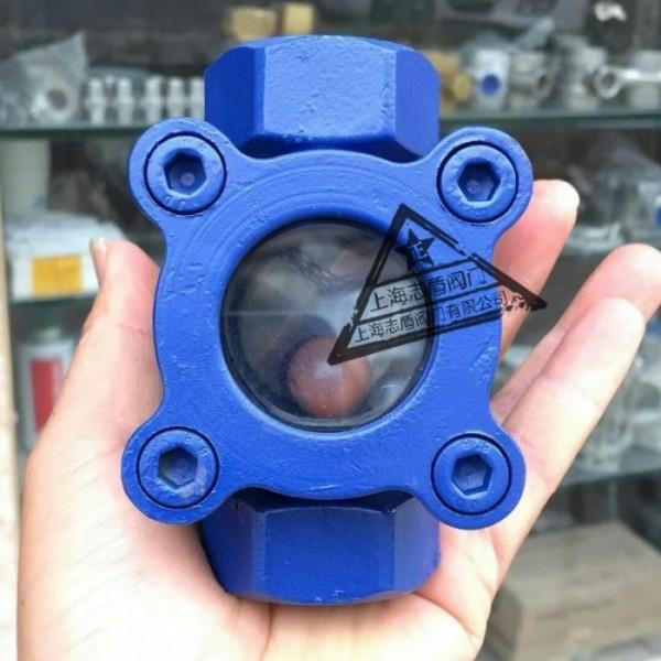 铸钢浮球式视镜,回水流量监流器,水流指示器