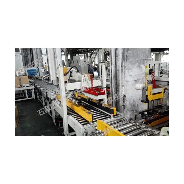 石家庄荣信粉末冶金自动配料系统