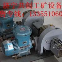 山西  新疆  贵州 JF-150ZD收放绞车