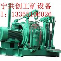 厂家直发 煤矿运输绞车  JYB40*1.25运输绞车