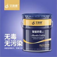 济宁板材钢结构金属配件专用环氧富锌防腐 厂家直销