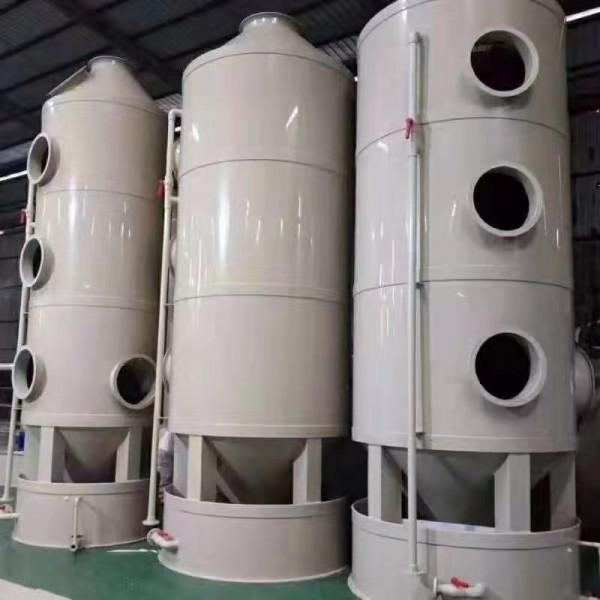 厂家定做PP喷淋塔酸雾吸收塔净化塔