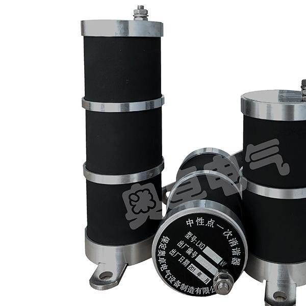 AZ-LXQ-10kV消谐器