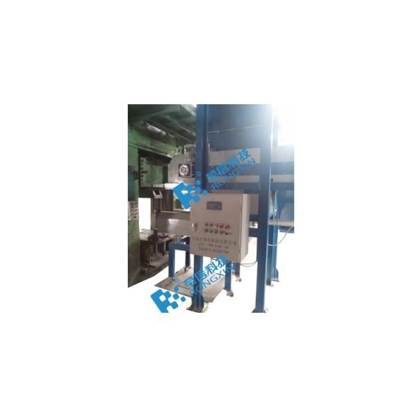 压机自动计量配料系统/配料系统