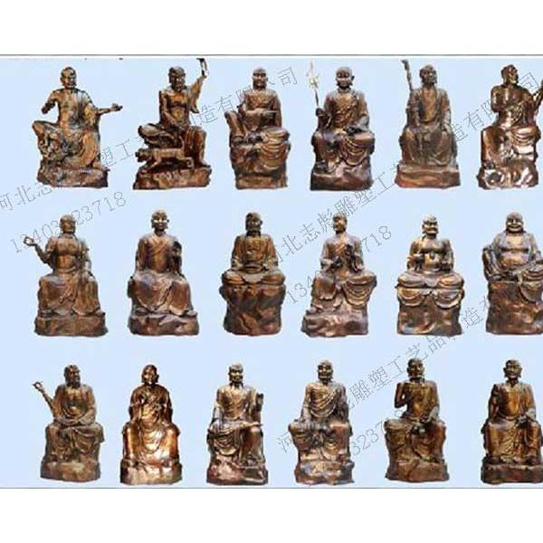 十八罗汉像_志彪订做铜像