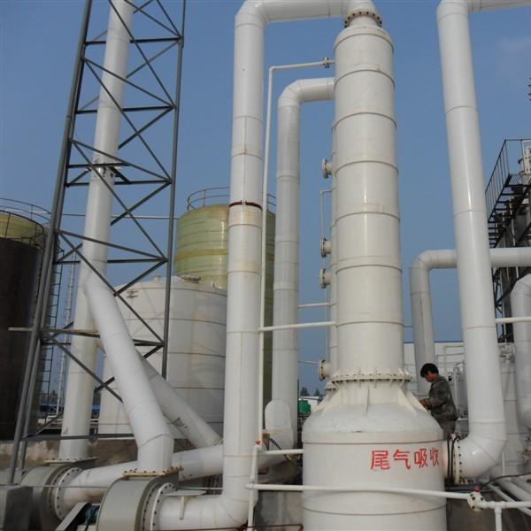 厂家直供尾气吸收塔多功能净化废气处理塔