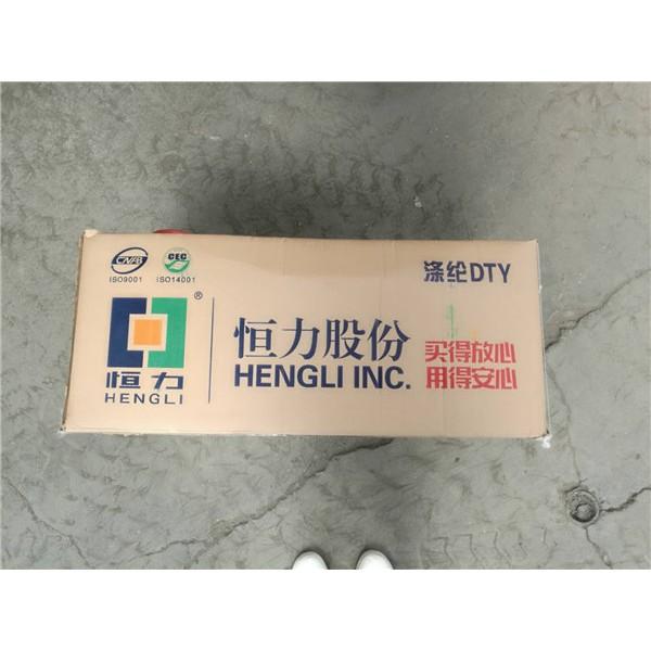 潍坊化纤纸箱生产厂家 潍坊化纤纸箱回收价格