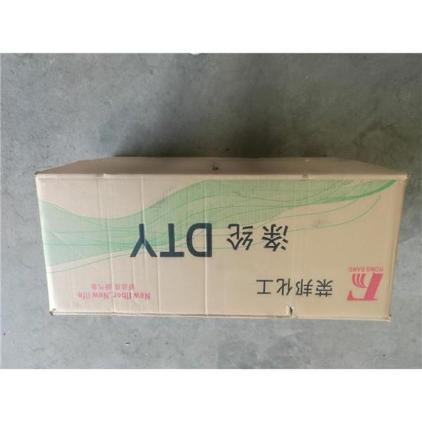 山东化纤纸箱回收价格 山东化纤纸箱生产厂家