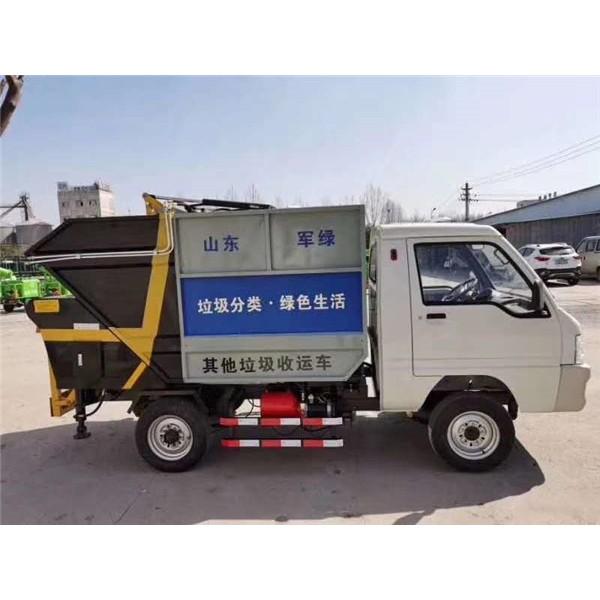 小型垃圾车