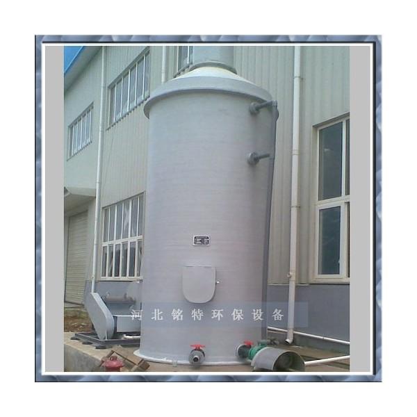 DSF型玻璃钢PP酸雾净化塔
